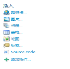 Windows Live Writer推荐SyntaxHighlighter代码着色插件